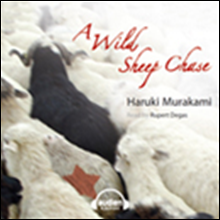 ���� �Ѵ� ���� (A Wild Sheep Chase) 1