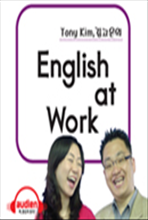 [ȸȭ] English at Work (1)