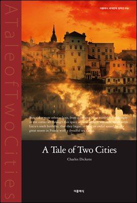 두 도시 이야기 (영문판)