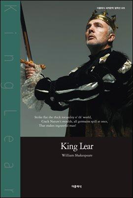 리어 왕 (영문판)