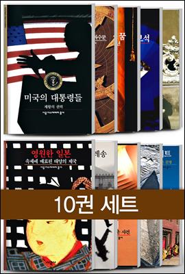 [세트] 시공디스커버리 총서 베스트 2. 세계의 문화 (10권)