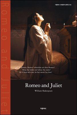 로미오와 줄리엣 (영문판)