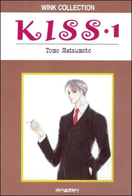 [세트] KISS (완결/전8권)