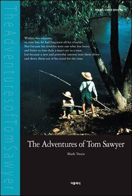 톰 소여의 모험 (영문판)