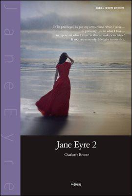 제인에어 2 (영문판)