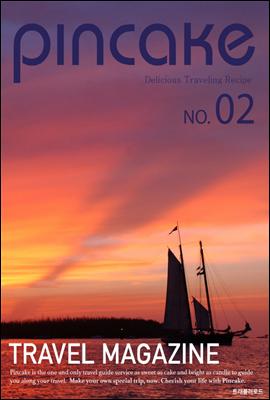여행 매거진 PINCAKE NO.2 (한국어판)