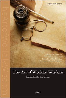세상을 보는 지혜 (영문판)