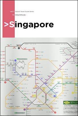 히치하이커 싱가포르