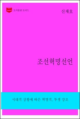 한국문학전집261