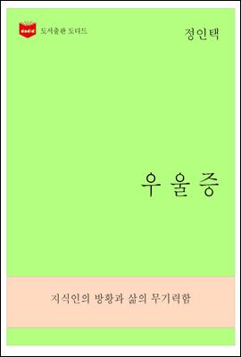 한국문학전집270