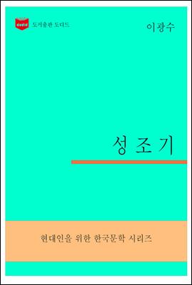 한국문학전집303