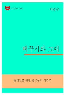 한국문학전집305