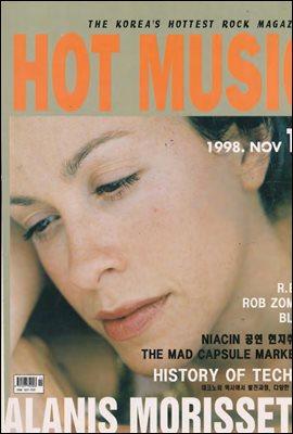 핫뮤직(HOT MUSIC) 1998년 11월호