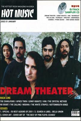 핫뮤직(HOT MUSIC) 2002년 01월호