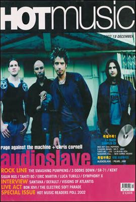 핫뮤직(HOT MUSIC) 2002년 12월호