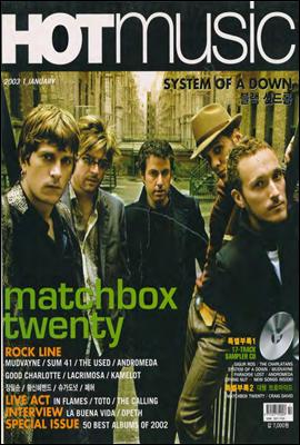 핫뮤직(HOT MUSIC) 2003년 01월호