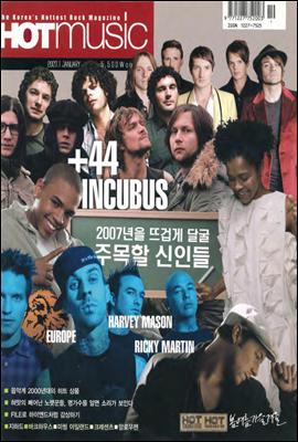 핫뮤직(HOT MUSIC) 2007년 01월호