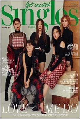 싱글즈 2017년 12월호 (월간)