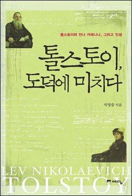 [고화질세트] 동물의사 Dr.스쿠르 (애장판)(전12권)