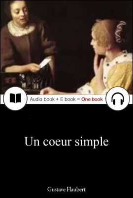 순박한 마음 (Un coeur simple) 프랑스어, 오디오북 + 이북이 하나로 078 ◆ 부록 첨부