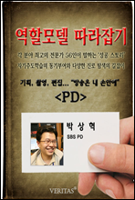 PD()