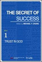The Secret of Success 1