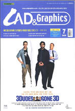 CAD & Graphics 2009�� 07��ȣ
