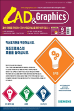 CAD & Graphics 2007�� 09��ȣ