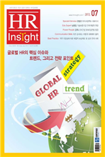 HR Insight 2012�� 07��ȣ