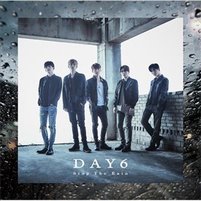 데이식스 (DAY6) - Stop The Rain (CD+DVD) (초회한정반)