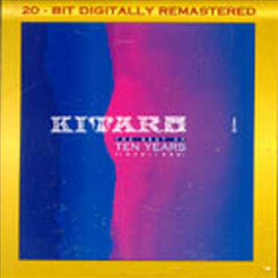Kitaro - The Best Of Ten Years (1976 - 1986) (2CD)