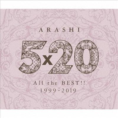 Arashi (아라시) - 5x20 All The Best!! 1999-2019 (4CD)