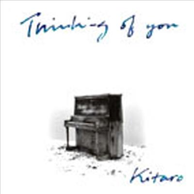 Kitaro - Thinking Of You (CD)