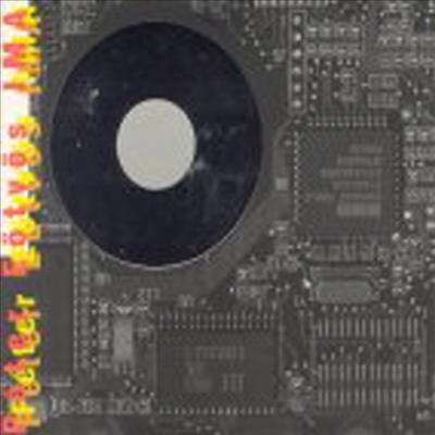 외트뵈스 : Ima, 코스모스, 서신 (Eotvos : Ima, Cosmos, Correspondence)(CD) - Sylvain Cambreling