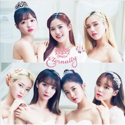 오마이걸 (Oh My Girl) - Eternally (CD+DVD) (초회한정반 B)
