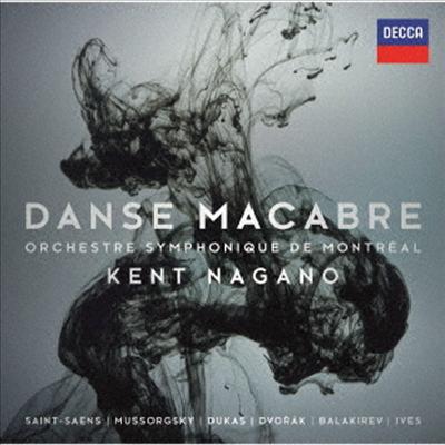 켄트 나가노 - 중독적이고 치명적인 관현악 '죽음의 무도' (Kent Nagano - Danse Macabre) (SHM-CD)(일본반) - Kent Nagano