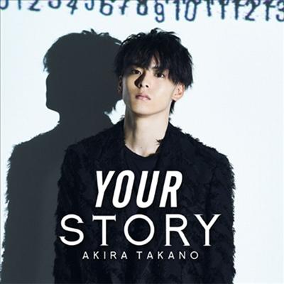 Takano Akira (타카노 아키라) - My Story (CD+DVD) (Type A)
