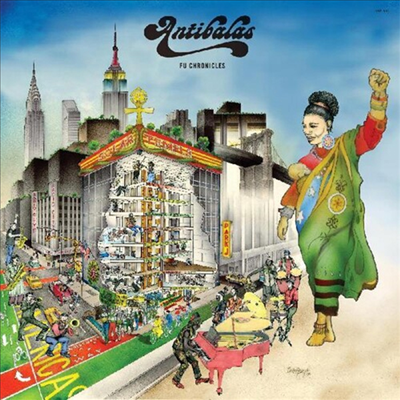 Antibalas - Fu Chronicles (CD)