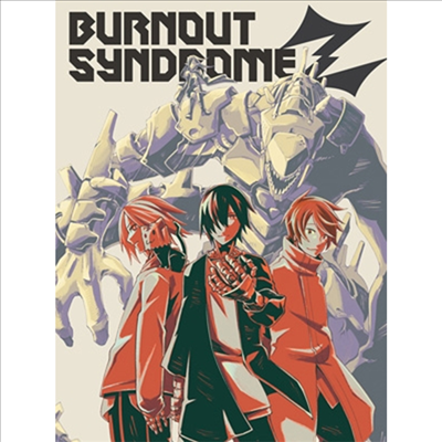 Burnout Syndromes (번아웃 신드롬즈) - Burnout Syndromez (CD+Blu-ray)