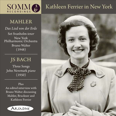 캐슬린 페리어 뉴욕 콘서트 (Kathleen Ferrier in New York) - Bruno Walter