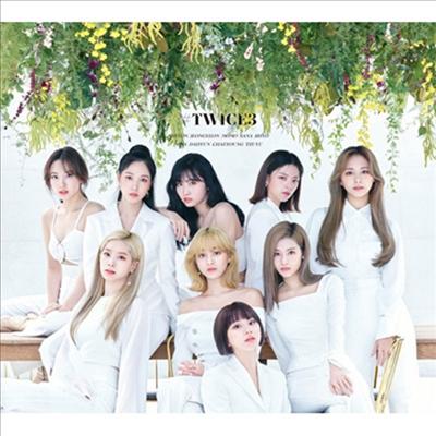 트와이스 (Twice) - #Twice3 (CD+Photobook) (초회한정반 A)(CD)
