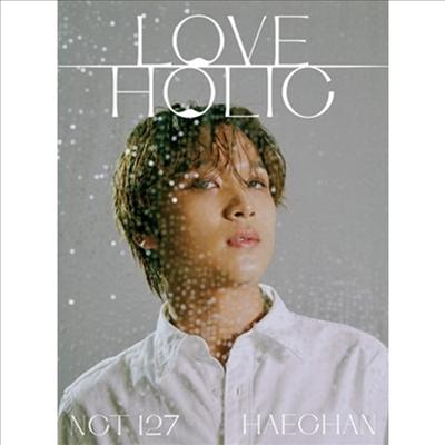 엔시티 127 (NCT 127) - Loveholic (해찬 Ver.) (초회생산한정반)(CD)