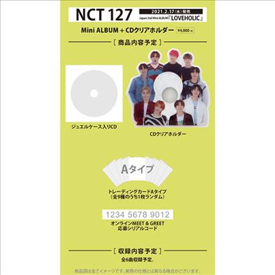 엔시티 127 (NCT 127) - Loveholic (CD+CD Clear Holder) (초회생산한정반)(CD)