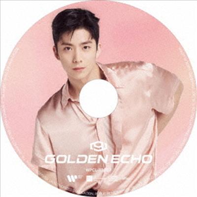 에스에프나인 (SF9) - Golden Echo (Picture Disc) (휘영 Ver.)(CD)