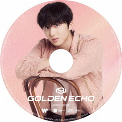 에스에프나인 (SF9) - Golden Echo (Picture Disc) (찬희 Ver.)(CD)