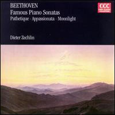 베토벤: 피아노 소나타 8 '비창', 14 '월광', 23번 '열정' (Beethoven: Piano Sonata No.8 'Pathetique', No.14 'Moonlight', No.23 'Appassionata')(CD) - Dieter Zechlin