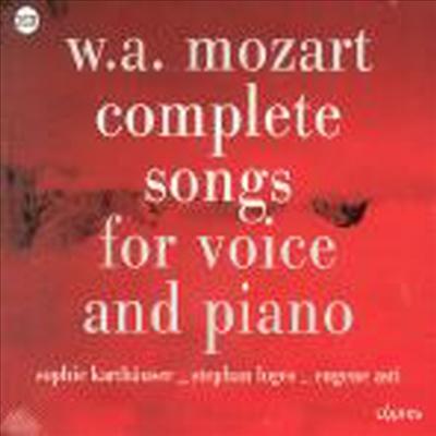 모차르트 : 가곡 전집 (Mozart : Complete Songs for Voice and Piano) - Sophie Karthauser