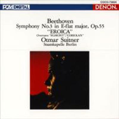 베토벤: 교향곡 3번 '영웅', 에그몬트 서곡, 코리올란 서곡 (Beethoven: Symphony No.3 'Eroica', Egmont Overture, Coriolan Overture) (일본반)(CD) - Otmar Suitner