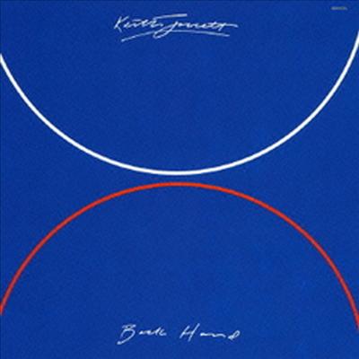 Keith Jarrett - Backhand (일본반)