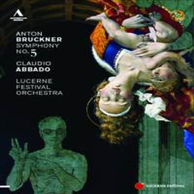 브루크너: 교향곡 5번 (Bruckner: Symphony No.5) (DVD) - Claudio Abbado